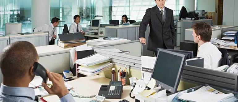 Является ли место работы персональными данными?